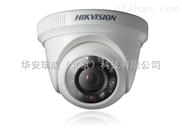 华安瑞成供应海康DS-2CE5582P-IR 600线DIS红外半球摄像机
