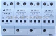 JLSP-X系列信号浪涌保护器工作原理及应用