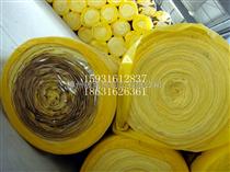 可订做加工贴面玻璃棉制品,贴面玻璃棉厂家直销,贴面玻璃棉【价格】