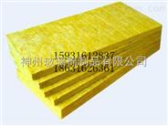 订做吸音玻璃棉板厂家,吸音离心玻璃棉板订做价格