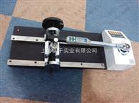 扭力扳手检定仪扭力扳手检定仪(内置打印)