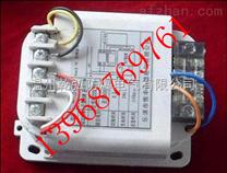 荧光灯应急电源Z低价,QHYJD-20Z荧光灯应急电源多少钱