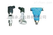 CP-63B管路油污检测传感(上海永上电器仪表厂021-63516777)