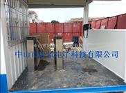广东建星建筑工程有限公司