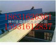 大城生产耐高温玻璃丝棉板,耐高温玻璃棉板