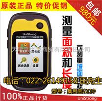 集思宝G110山林地面积测量仪/合众思壮GPS测亩仪厂家直销