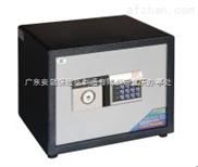全能小型保险柜,重庆家用商用密码保险箱