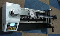 扭矩扳手检定仪扭矩扳手检定仪操作方法