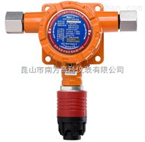 无锡磷化氢气体探测器 无锡磷烷气体泄漏报警器