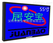 55寸工业液晶监视器
