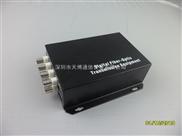 TBC-SF8V-深圳视频光端机报价