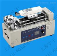 电动卧式测试台生产电动卧式测试台