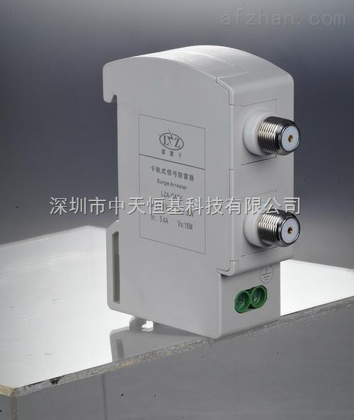 监控信号防雷CCTV-BNC