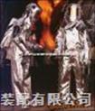 消防隔热防护服,消防阻燃服厂家,防火服ccCCS认证