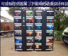 富阳工厂自动存包柜
