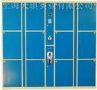 珠海密码電子存包櫃