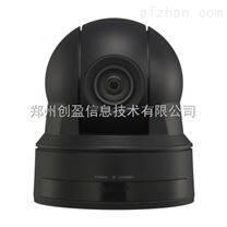 SONY索尼标清视频会议摄像机EVI-D90P 河南