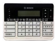 中文字符键盘