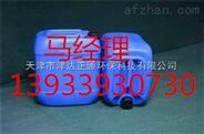 菏泽杀菌清洗除垢剂价格说明/热水炉除垢剂质量指标