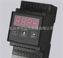 M187382继电器供应 直流过欠电压继电器 型号:EVR-RDHL-500库号:M187382
