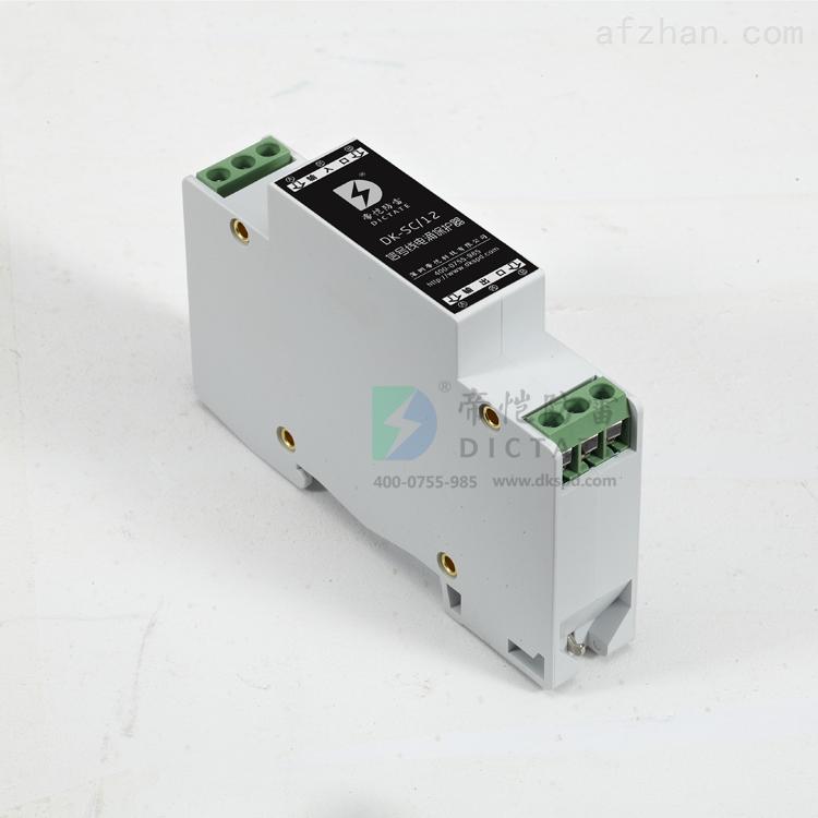 485数据控制信号防雷器