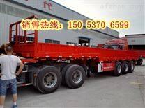 轻体载重40吨栏板半挂车自重几吨