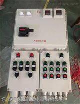 锅炉房现场防爆动力配电箱