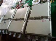 CBK防爆固定式降压行灯变压器|厂家报价