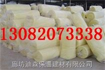 玻璃棉价格表_玻璃棉供货价格