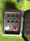 BXMD8050-5/K-6A-25A不锈钢防爆防腐配电箱