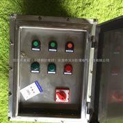 SUS304不锈钢防爆照明配电箱