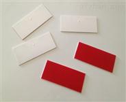 UHF陶瓷防拆标签