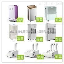 低温除湿机 冷库2-8℃低温除湿机质量好价格优惠