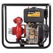 汉萨牌2寸柴油机消防泵价格