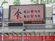 廣州做戶外P5戶外高清LED顯示屏的效果