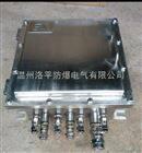 新款IIC IIB不銹鋼防爆接線箱