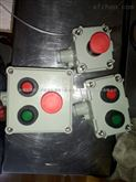 内蒙古LA53-2防爆控制按钮批发|现货直销