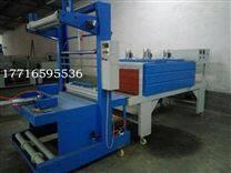 温州防水卷材热缩包装机