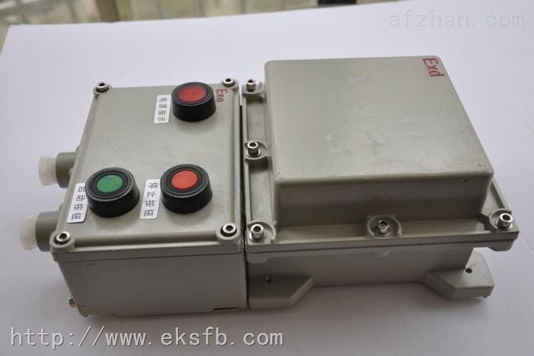 bqd53-32k防爆磁力启动器/18kw电机开关