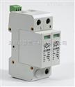 三級電涌保護器LZZ-220M/60