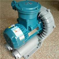防爆高压气泵,漩涡式防爆气泵,高压防爆鼓风机厂家