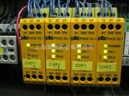 意大利芬德FINDER电涌保护器7P.21.8.275.1020