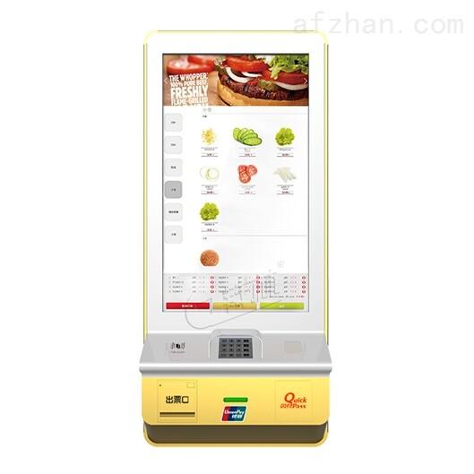 壁挂点餐机、智能点餐 欢迎来电咨询24小时为您服务:4006-777-908