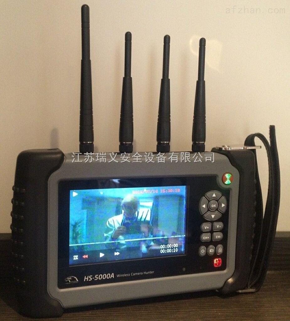 hs-5000a无线视频窃视检测仪无线信号探测器