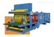 全自动岩棉板包装机 PE膜热收缩包装机