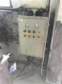 7.5KW电机防爆控制柜(脉冲仪控制)