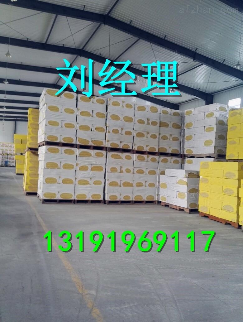 遵义仁怀专业生产国标岩棉板