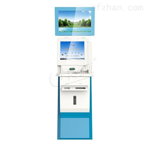 钱林厂家直销自助售取票机/触控一体售票机
