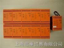 *安全技术 IK3076.12 AC/DC12V DOLD安全继电器