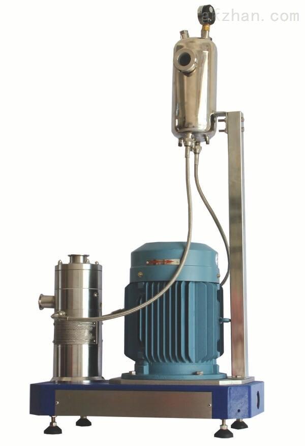 甲醇柴油高速乳化机